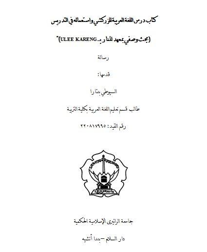 cover makalah ilmiah