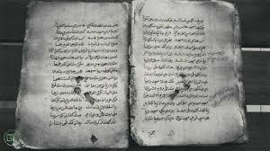 Gambar Sulalatus Salatin Sumber Sejarah Kerajaan Malaka